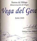 vega-geva-roble