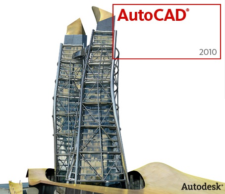 autocad_2010_splash