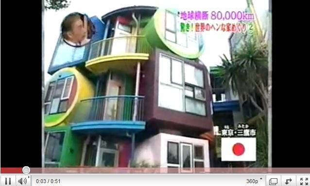 casa-reversible